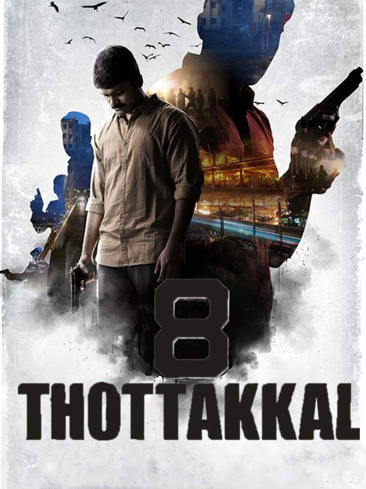 8 Thottakkal on Amazon Prime Video UK