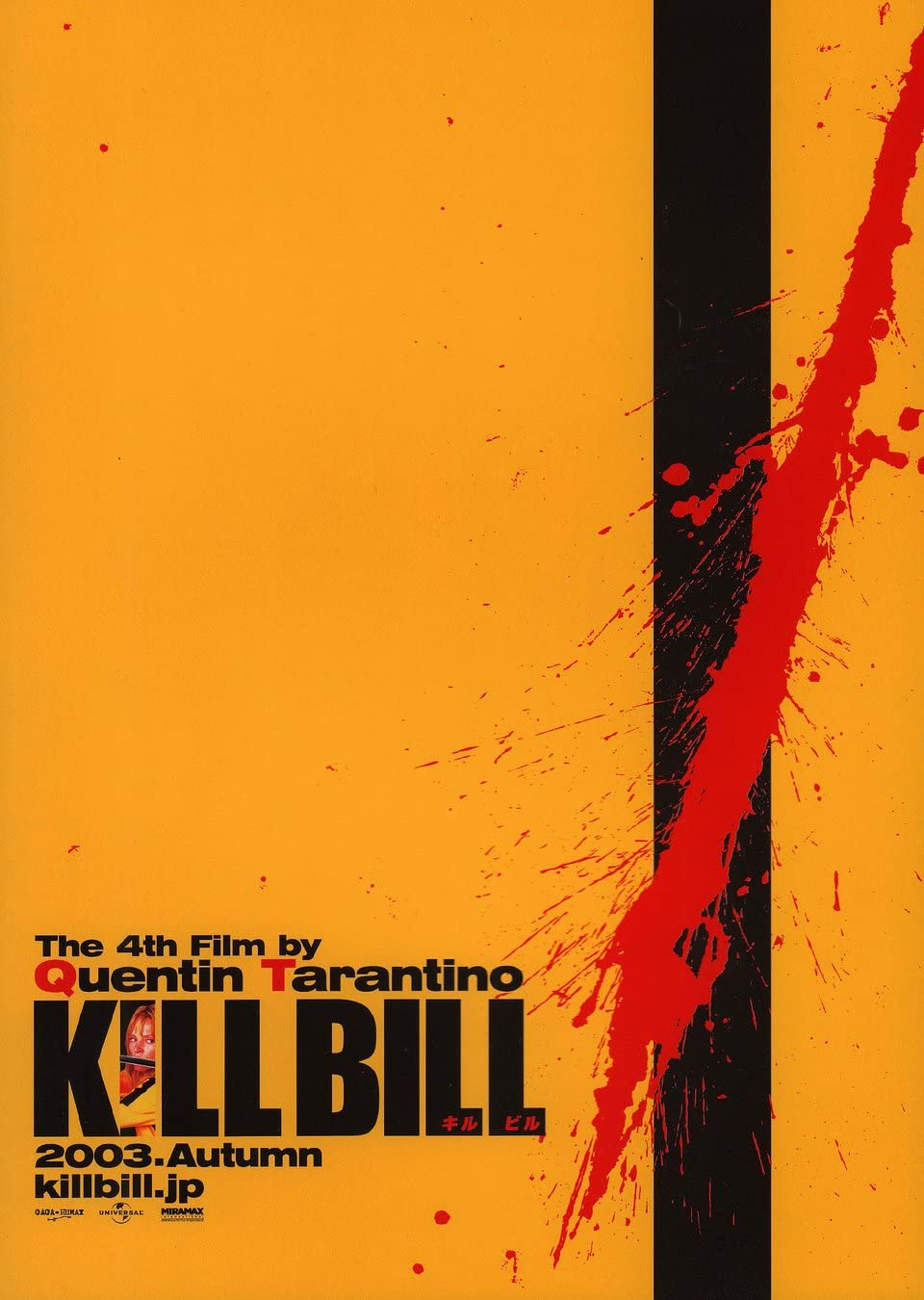 Kill Bill Vol 1 2003 Japanese B5 Chirashi Flyer At Amazon S Entertainment Collectibles Store