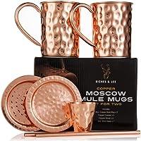 Set due bicchieri di Rame Moscow Mule – Include 2 bicchieri, 2 sottobicchieri, 2 cannucce, 1 x Misurino più un eBook di Ricette per Cocktail - Accessori in rame puro al 100%