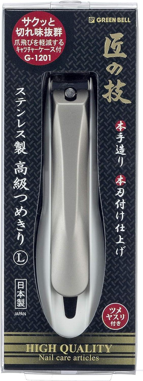 グリーンベル 匠の技 ステンレス製高級つめきりL G-1201