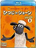 ひつじのショーン シリーズ4 (2) [Blu-ray]