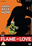 Flame Of Love [DVD]