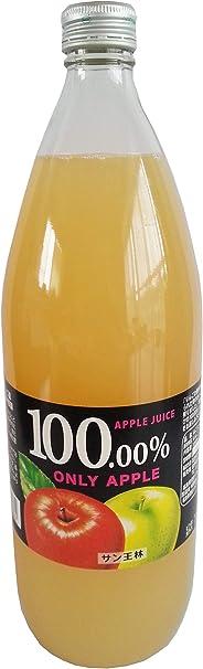 りんごジュース サン王林 1000ml