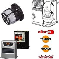 Filtro Combustible Zibro, 4963505583187
