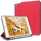 Mutural iPad mini5 ケース 7.9インチ 2019最新バージョン-三つ折りの薄型ケース 丁寧な保護を提供できます タッチペンホルダー付き オートスリープ ウェイクアップ 機能 背面TPU材質で滑り止め、キズ防止 ハニカム放熱 iPad mini 4とmini 5が通用できるタブレット専用ケース 赤い