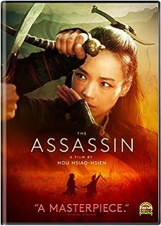 Amazon.com: Three Times: Qi Shu, Chen Chang, Fang Mei, Shu ...