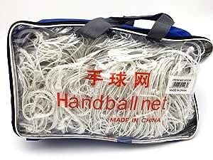 Handball Net, Size 3mX2mX1m - SP298-2