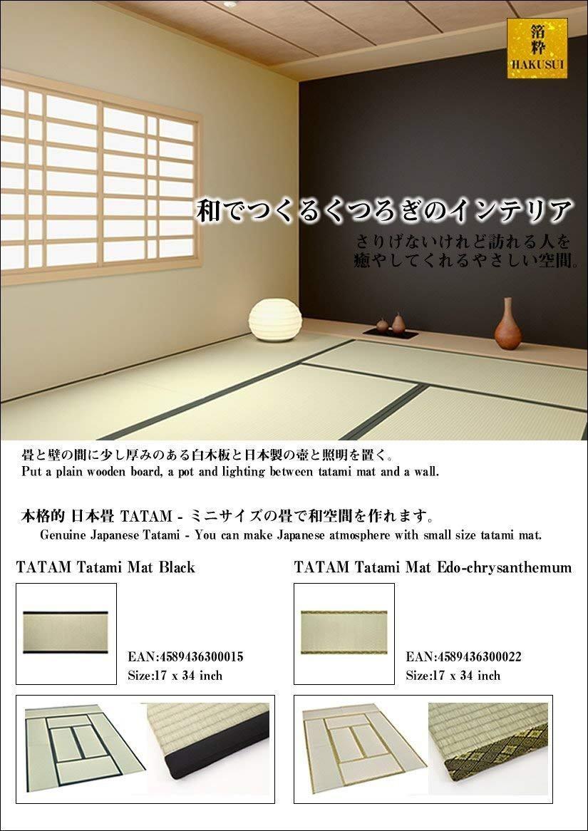 HUAWELL Japanese Traditional Interior Igusa Unit Tatami 1 inch Thickness (Brownish Green, 30cm30cm) Hua Hengshun co. ltd