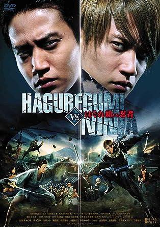 Hagure Gumi VS Ninja Harashigumi JAPANESE EDITION