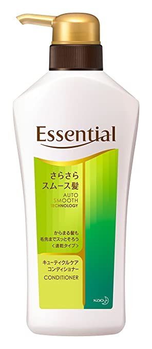 Amazon | エッセンシャル コンデ...