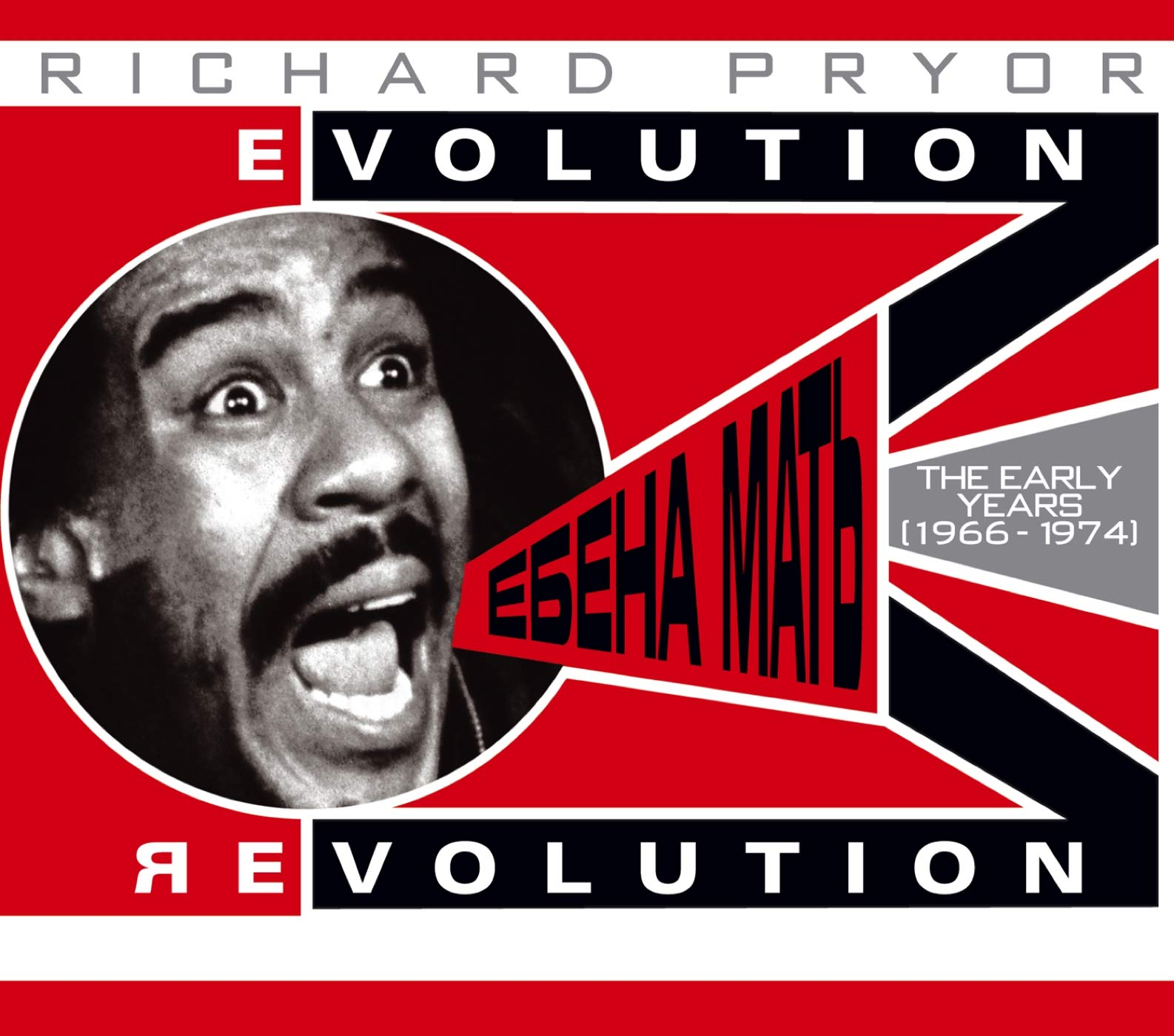 Evolution / Revolution: The Early Years (2CD) by Rhino