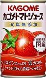 カゴメ トマトジュース食塩無添加 (濃縮トマト還元) 160g缶×30本入×2ケース【60本】