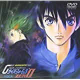 新世紀GPXサイバーフォーミュラ ZERO VOL.4 [DVD]