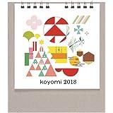 学研ステイフル bnbg 2018年 カレンダー 卓上 koyomi M12801