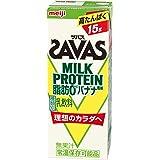 (4ケース)明治 SAVAS ザバス MILK PROTEIN 脂肪0 バナナ風味 200ml×24本×4ケース