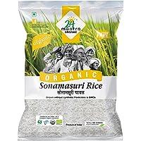 24 Mantra Organic Polished Sonamasuri Raw Rice, 5 kg
