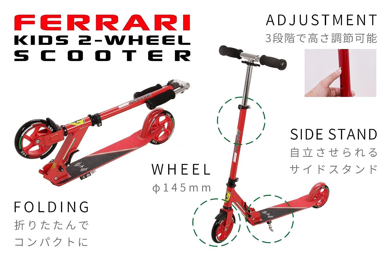 Ferrari patinete de aluminio, rojo, talla única: Amazon.es ...