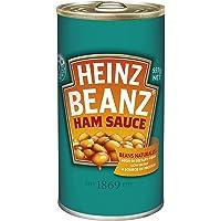 Heinz Baked Beans in Ham Sauce, 555g
