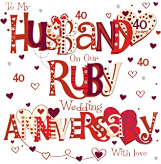 Husband Ruby 40th Wedding Anniversary Greeting Card 8 Square Handmade Cards
