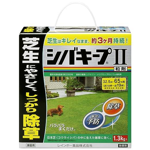レインボー薬品 シバキープII粒剤 1.3kg