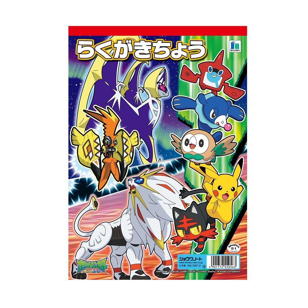 Pokemon: Pikachu Notebook by Pokemon