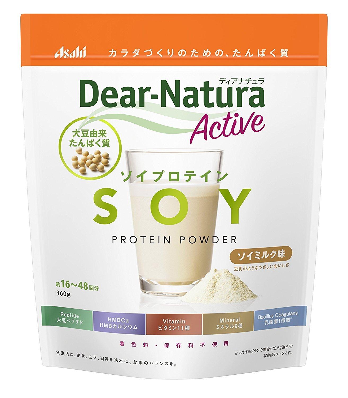 【5個セット】ディアナチュラアクティブ ソイプロテイン ソイミルク 360g B07BB797PQ