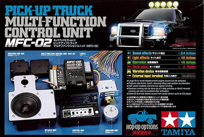 Amazon com: Tamiya 53957 Pickup Truck Multi Function Control