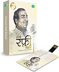 Music Card: Hamaare Rafi Sahab 320 Kbps Mp3 Audio