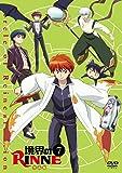 境界のRINNE 7 [DVD]