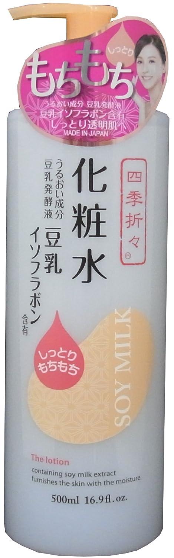 【熊野油脂】四季折々 豆乳イソフラボン化粧水のサムネイル
