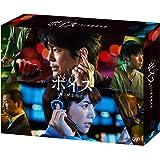 【メーカー特典あり】ボイス 110緊急指令室[DVD BOX](ピーカモくんマスキングテープ付き)