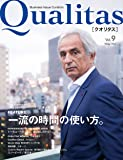 Qualitas vol.9(Winter 20―Business Issue Curation 一流の時間の使い方。