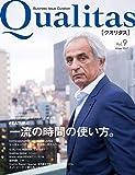 Qualitas vol.9(Winter 20―Business Issue Curation 一流の時間の使い方。