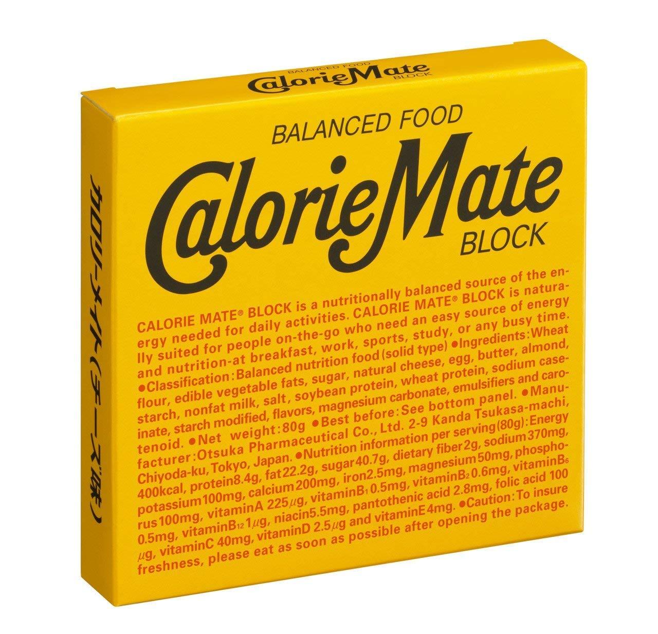 Image of カロリーメイト ブロック チーズ味 4本
