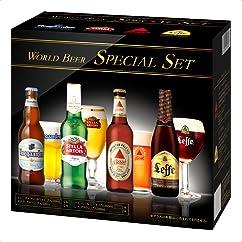 【発泡酒の新商品】外国ビール4種8本飲み比べアソートギフトセット【ヒューガルデン・ホワイト、ステラ・アルトワ、バス・ペールエール、レフ・ブラウン】