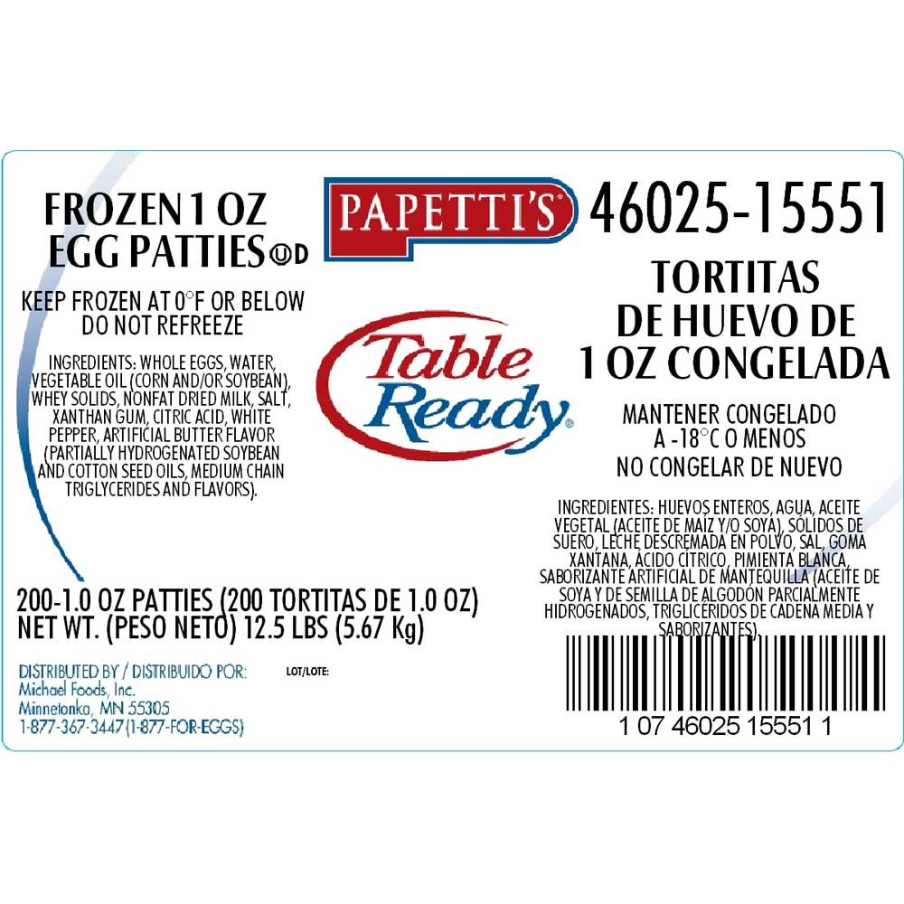 Michael Foods Papettis Plain Round Scrambled Egg Patty, 1 Ounce -- 200 per case.