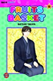 Fruits Basket, Band 18