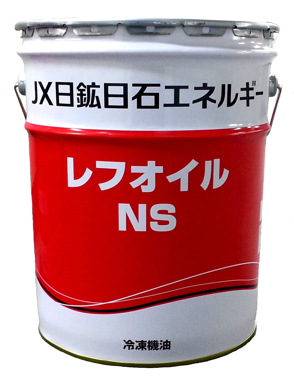 JX日鉱日石 レフオイルNS 4GS   (ナフテン系高級冷凍機油) 20Lペール缶 B00BG48CL8