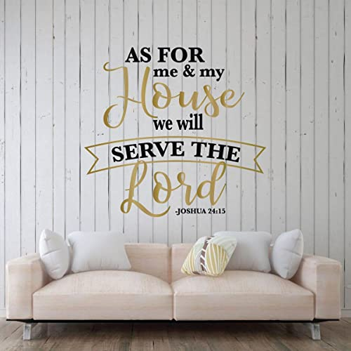 Bible Verse Wall Decor   As For Me And My House   Joshua 24:15