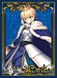 ブロッコリーキャラクタースリーブ プラチナグレード Fate/Grand Order「セイバー/アルトリア・ペンドラゴン」