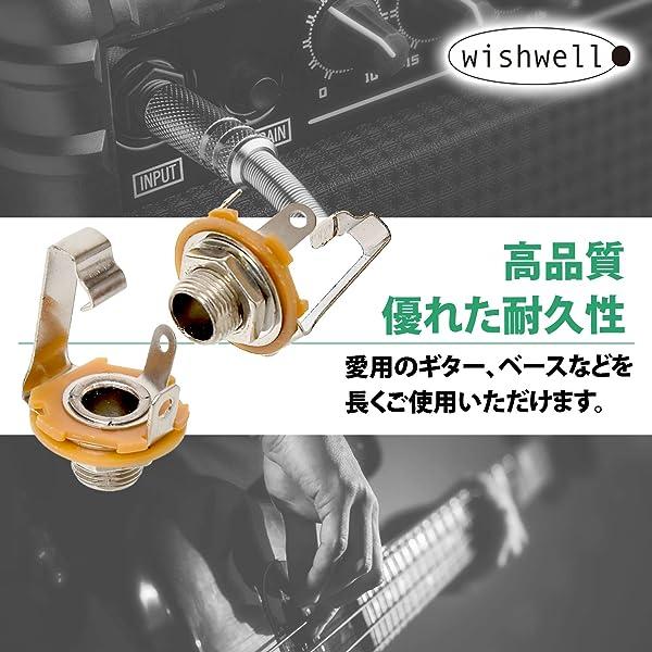 モノラルジャック オープンタイプ (6.35mm/10個セット) ギター ジャック モ 【 wishwell 】 商品画像5
