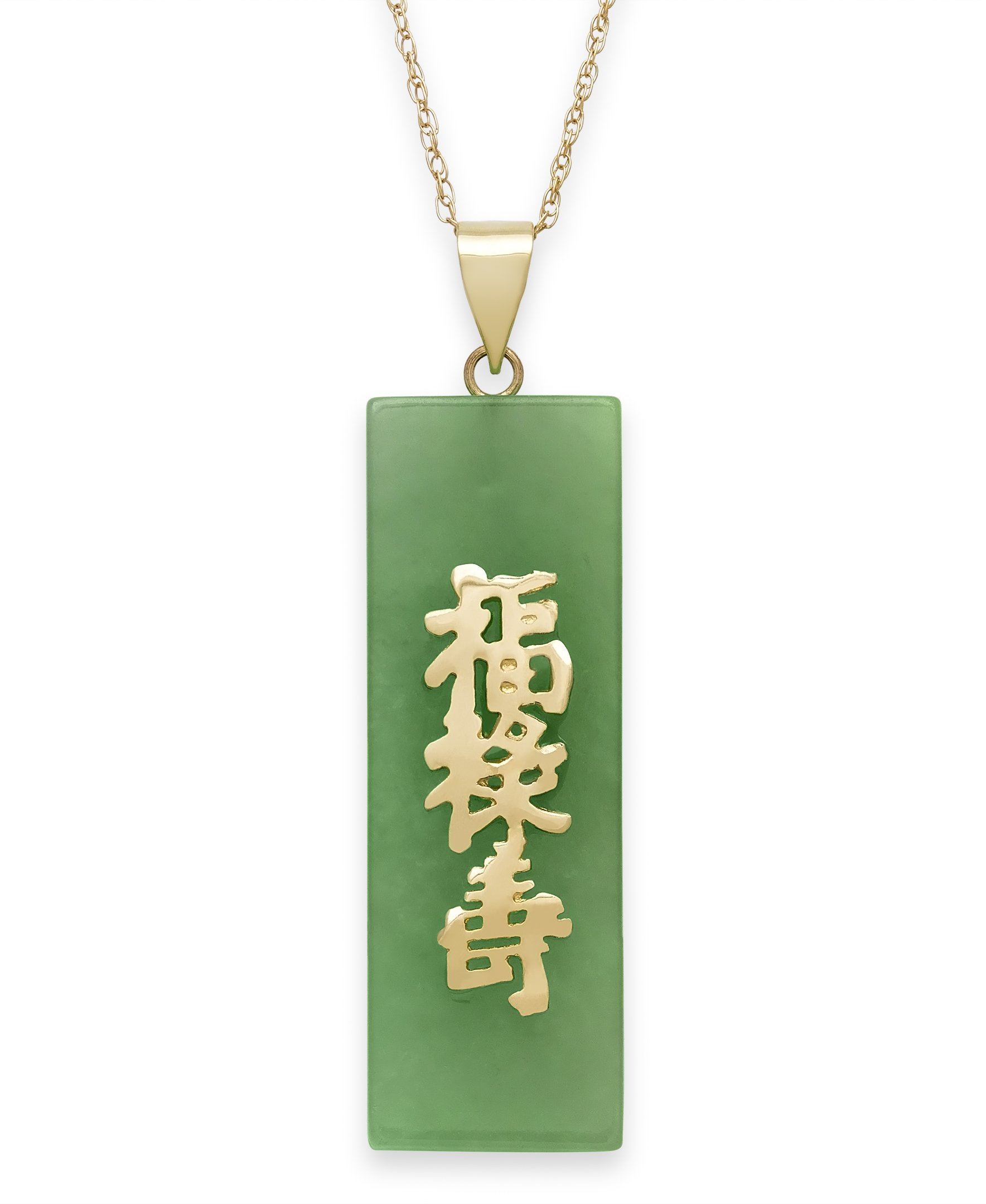 14k Yellow Gold Unisex Natural Green Jade Good Fortune,Prosperity, Longevity Script Pendant Chain Necklace,18''