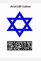Israel Jihad in Jerusalem Kindle Edition