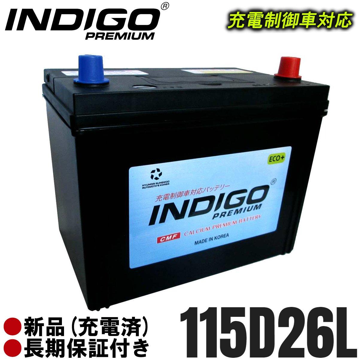 INDIGO バッテリー 115D26L アテンザスポーツワゴン CBA-GY3W H17/6~H20/1 充電制御車 4WD B07DJ34559