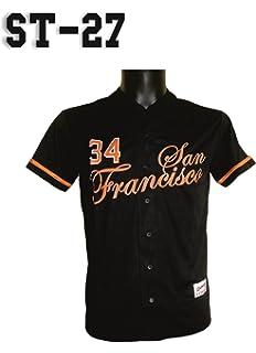 Camiseta Abierta Futbol Americano San Francisco NY FIRDAYS ST/27