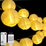Lantern String Lights, DecorNova 10 feet 15 LEDs 8 Modes Oriental Style LED Fairy String Lights with UL 3V Power Adapter and Remote Controller, Warm White