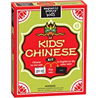 Magnetic Poetry MP3024 Chinese Kit for Kids Green/Red