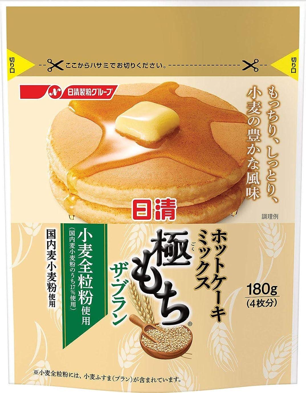 写真撮影サイトビルマ桜井食品 お米のホットケーキミックス 200g×5袋