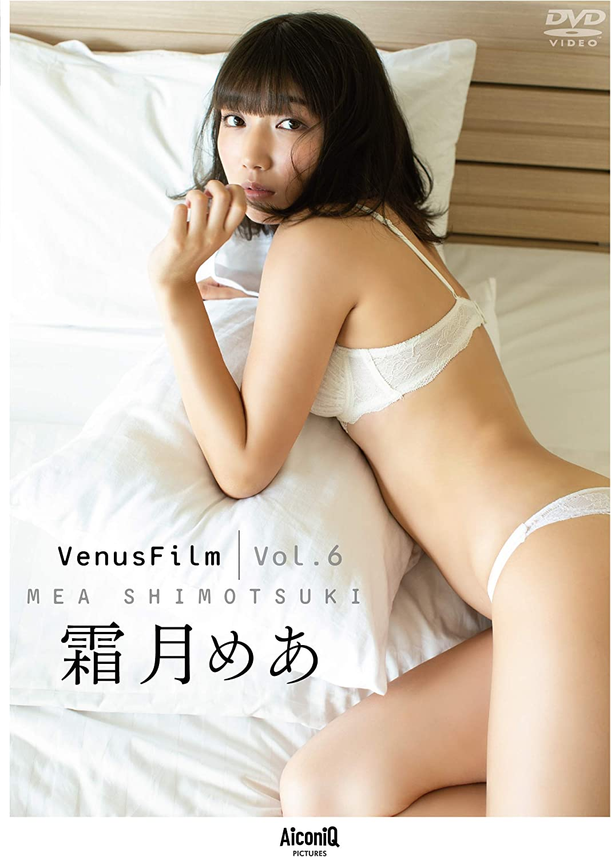 Fカップグラドル 霜月めあ Shimotsuki Mea さん 動画と画像の作品リスト