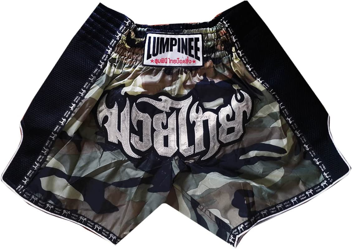 Lumpinee Retro Muay Thai Kick Boxing Shorts : lumrto-003 LUMRTO-003-Camo Large